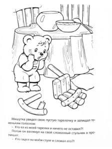 медведь и разломанный стул