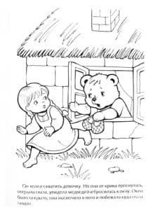 маша убегает от медведя