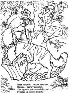 детская раскраска у лукоморья дуб