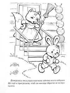 лисица и заяц