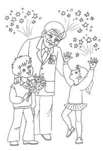 Дедушка и дети с цветами