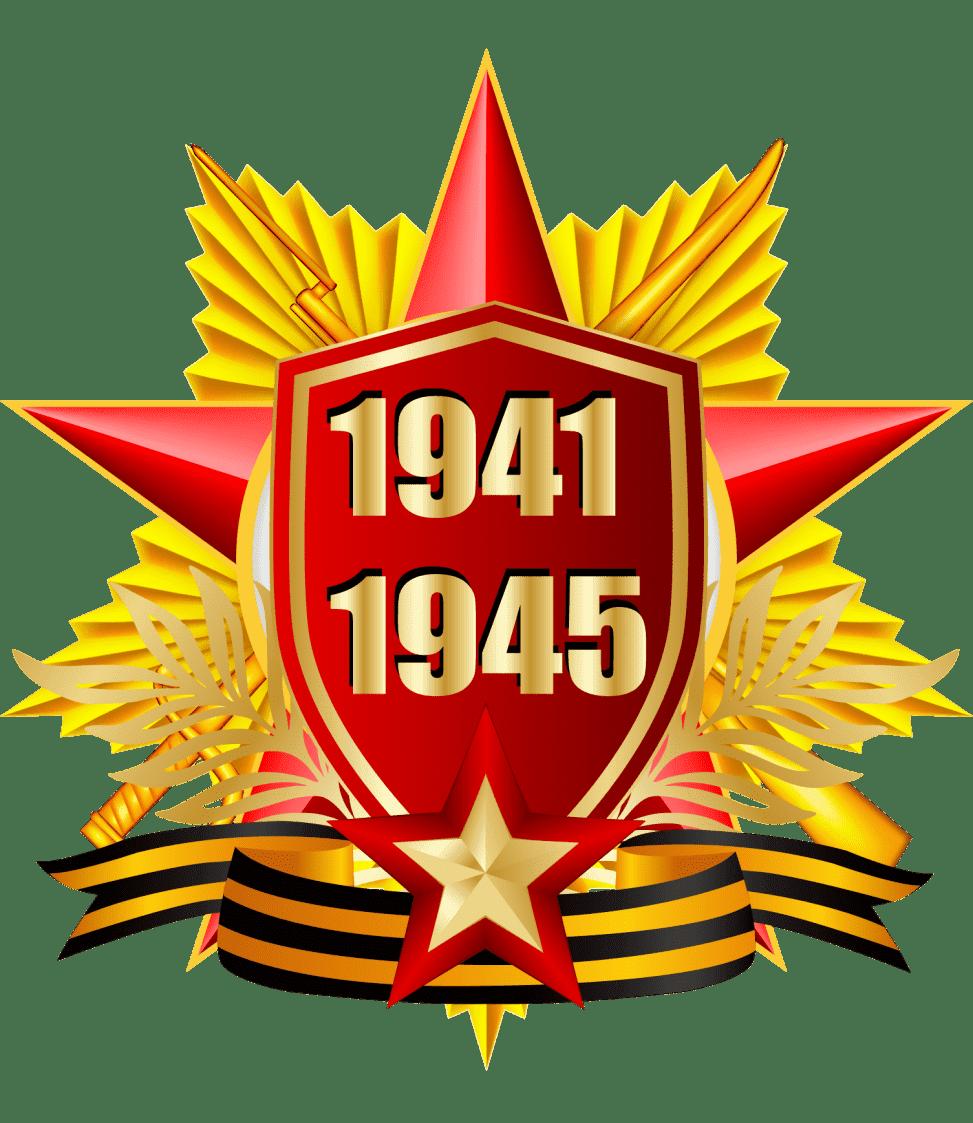 Раскраски День Победы | 9 мая