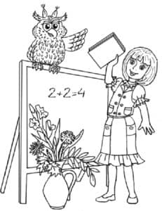 Сова и учительница