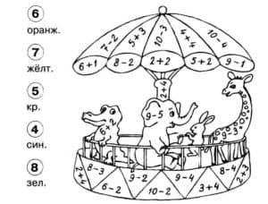 животные на карусели раскраска с примерами