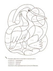 раскраска пеликан с примерами
