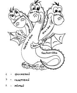 змей горыныч раскраска с примерами