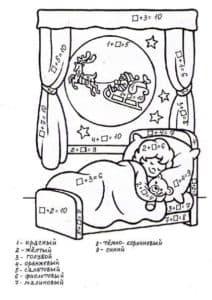 мальчик спит раскраска с примерами