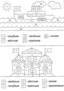 раскраска замок и корабль с примерами