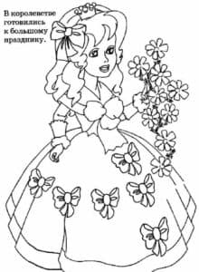 Принцесса в платье с цветами