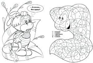 Муравей и кобра раскраска по номерам