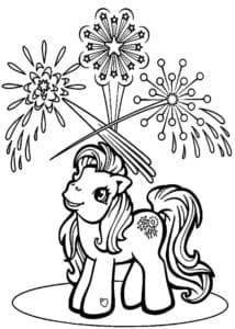 Пони и салюты