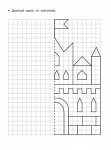 Дорисуй большой замок по клеточкам