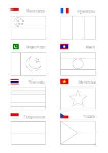 Раскраска флаги для ребенка