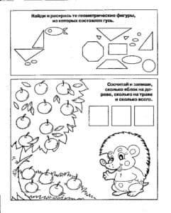 ежик и яблоки геометрические фигуры
