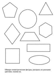 виды геометрических фигур