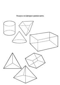 3D фигуры
