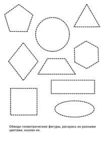 геометрические фигуры раскраска по точкам