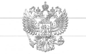 Орел с герба шаблон