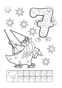 семь звезд