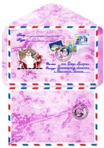 розовый конверт деду морозу