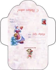 конверт со снегурочкой и зайчиком