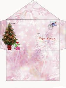 розовый конверт с елкой