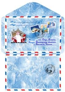 новогодний конверт для письма