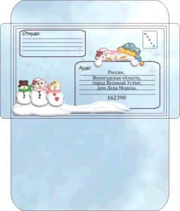 конверт рождественский