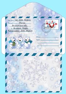 конверт с снеговиками