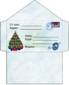 конверт с елкой