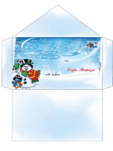 красивый конверт со снеговиком