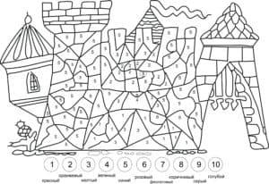 математическая раскраска замок