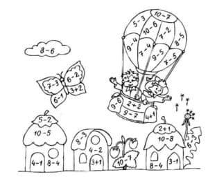 воздушный шар математическая раскраска