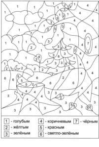 математическая раскраска для детей