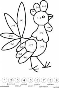 петух математическая раскраска