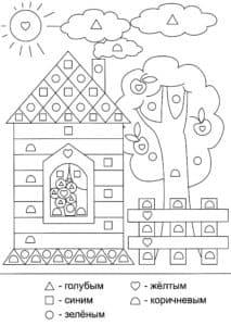 дом и дерево математическая раскраска