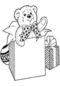 Медвежонок и коробки с подарками