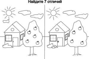 дом и дерево найди отличия