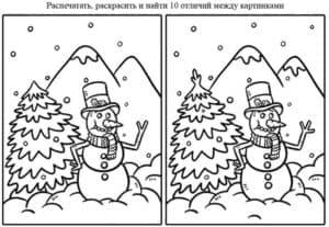 елка и снеговик поиск отличий