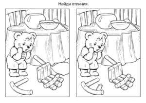 найди отличия медвежонок со стулом