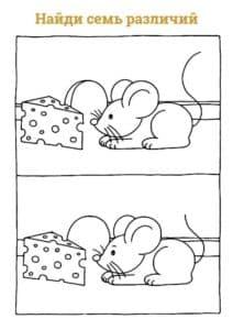 найди отличия мышка и сыр