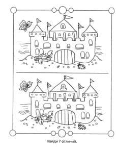 найди 7 отличий замок