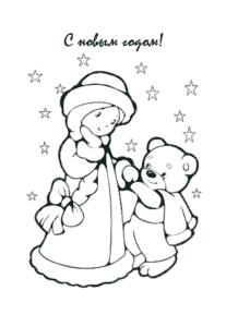 с новым годом детская раскраска