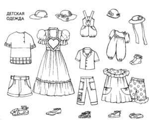 детская одежда раскраска