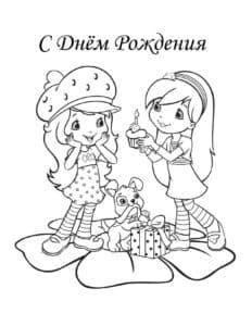 Девочки и собачка