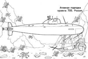 Атомная подлодка проекта 705, Россия