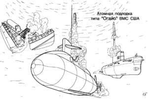"""Атомная подлодка типа """"Огайо"""" ВМС США"""