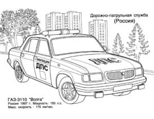 Дорожно-патрульная служба России