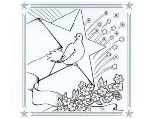 звезда и голубь