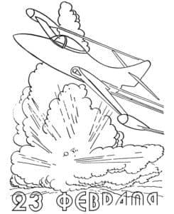 самолет бомбит